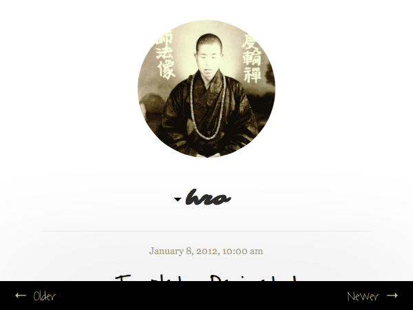A minimalistic single column theme that's white and black, simple, and responsive. No sidebars.
