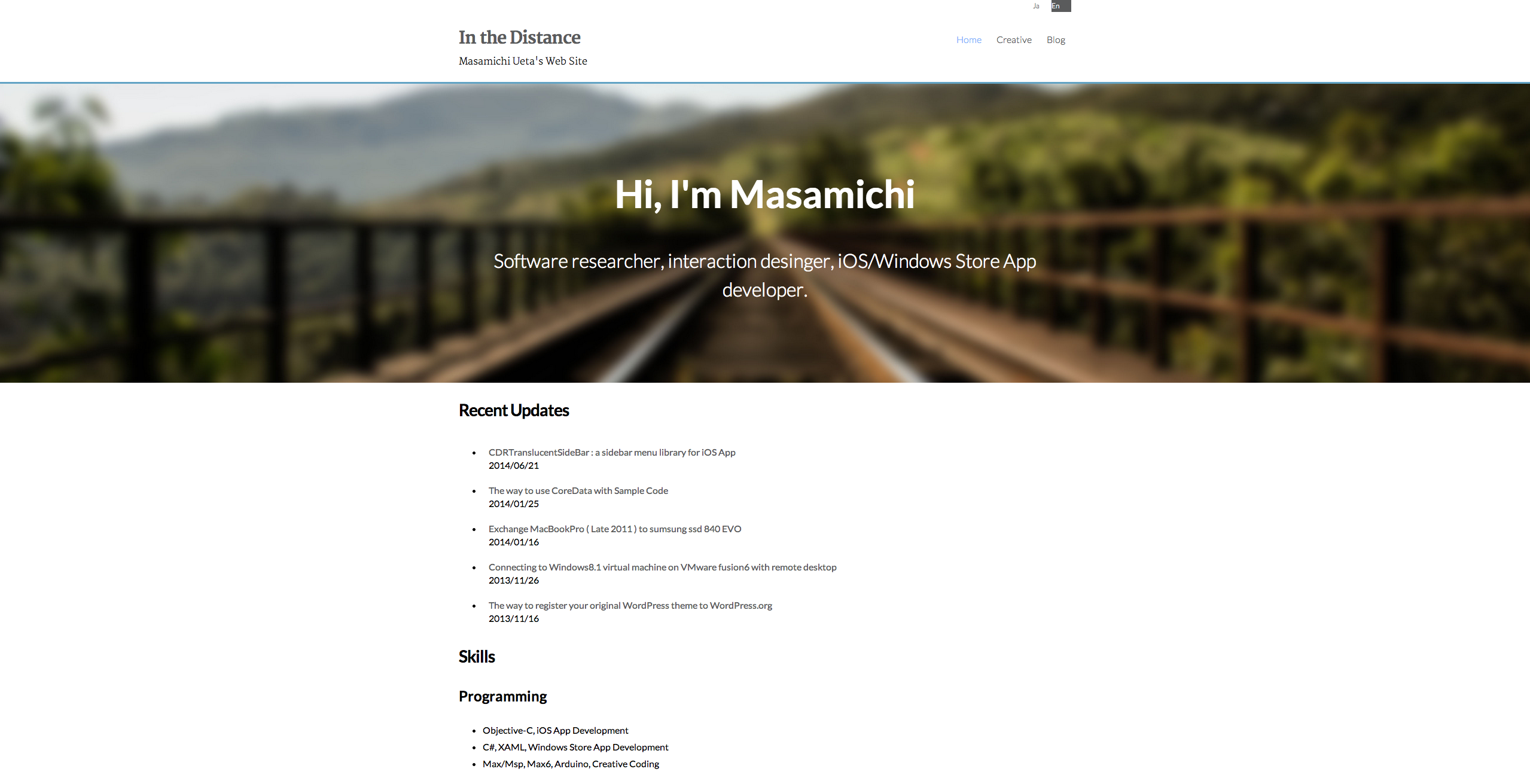 IntheDistance is a simple & beautiful responsive wordpress theme.
