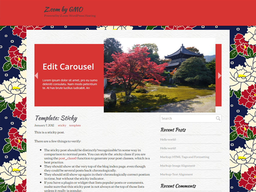Kotenhanagara is a simple, easy-to-use, and highly customizable WordPress theme. Beautiful Japanese design inspiration comes from Urushi coating which is lacquerware decorated and varnished in the Japanese manner.