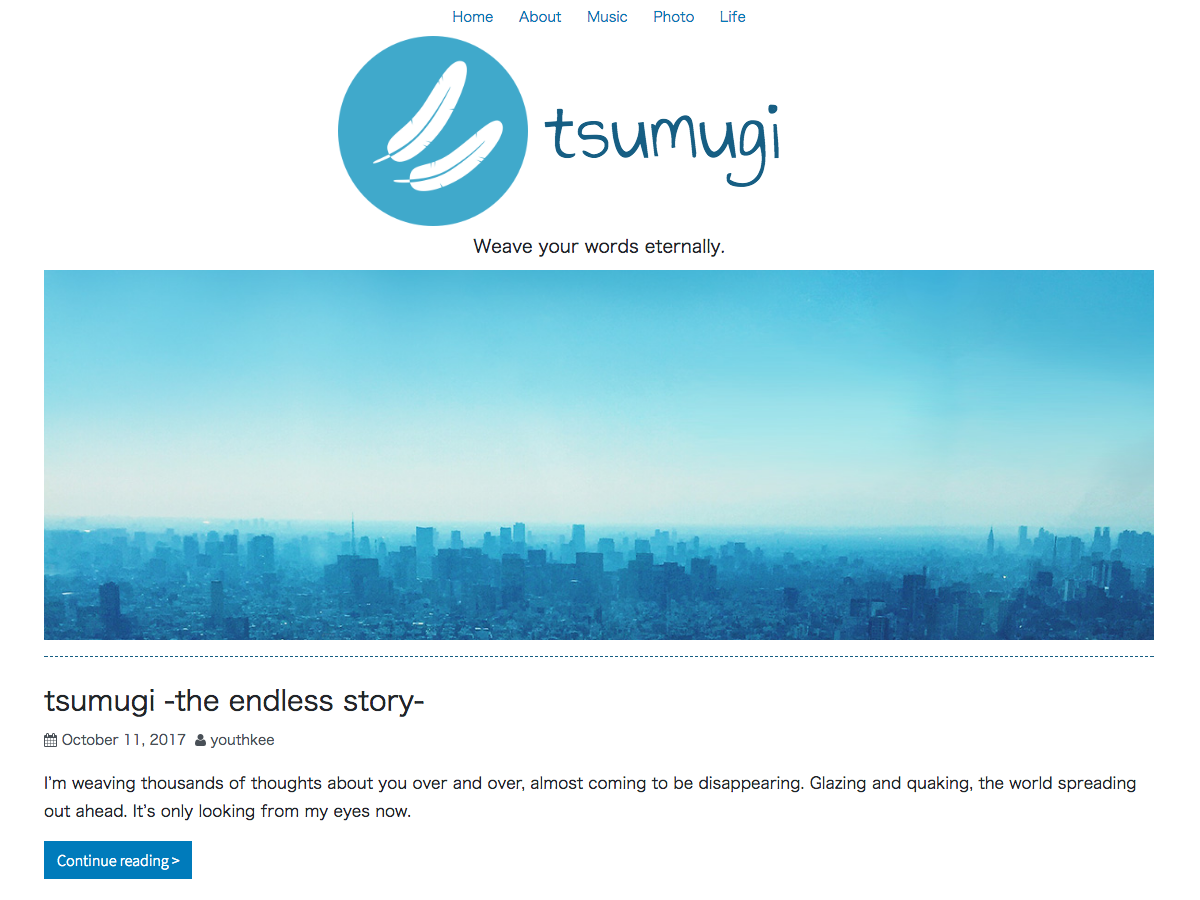 screenshot of theme tsumugi