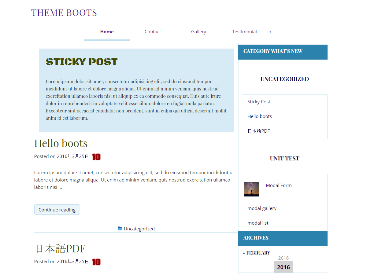 screenshot of theme boots