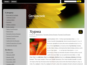 Floristica screenshot
