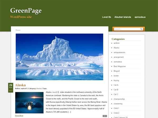 GreenPage screenshot