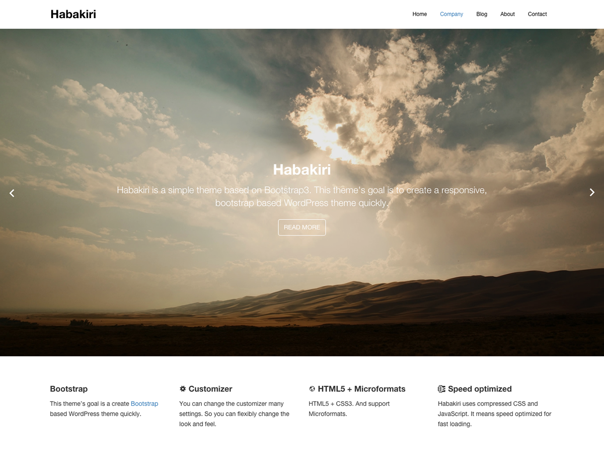 screenshot of theme habakiri