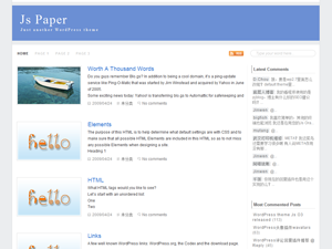 Js Paper screenshot