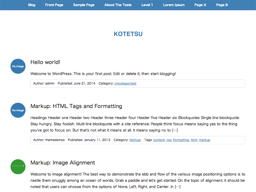 screenshot of theme Kotetsu