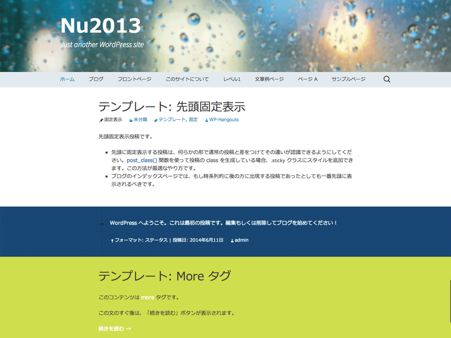 screenshot of theme Nu2013