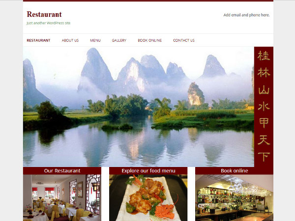 Restaurant screenshot